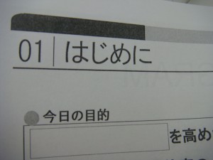 DSC08306