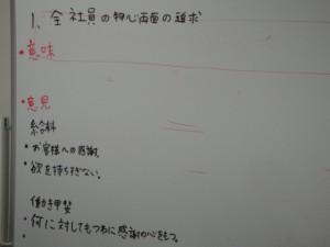DSC01575