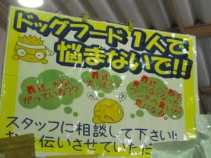 2012.3.21環境整備 046