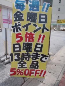 北谷店よかった (1)
