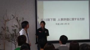 與那嶺さん(左)と松本さん(右)