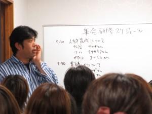 司会進行の新垣さんから、会の趣旨と注意点がありました。