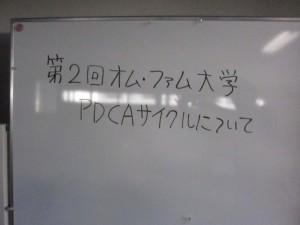 IMG_4764