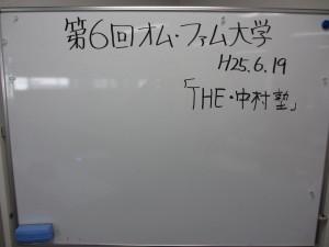 画像; 006